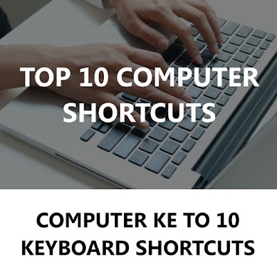 Top 10 Computer Keyboard Shortcuts In Hindi