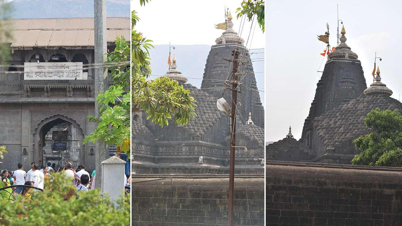 त्रंबकेश्वर मंदिर