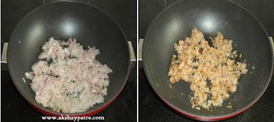 fry the bhindi till light brown