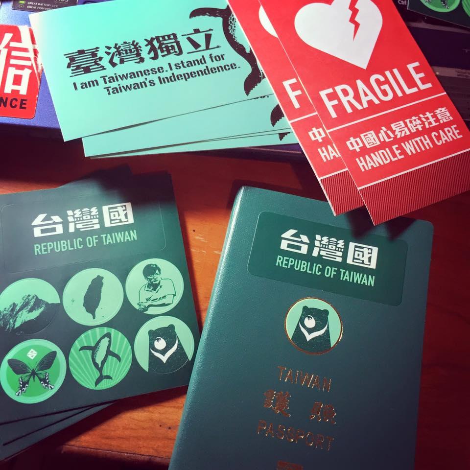 針對外交部11月23日臺灣國護照貼紙「已經違法」的回應 – Taiwan Passport Sticker Movement