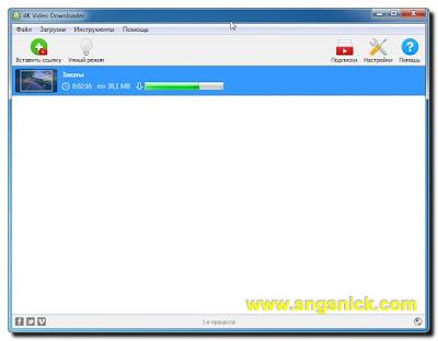4K Video Downloader 4.2.0.2175 - Идет загрузка