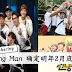 Running Man 确定明年2月底结束!要跟《RM》说Bye Bye了!