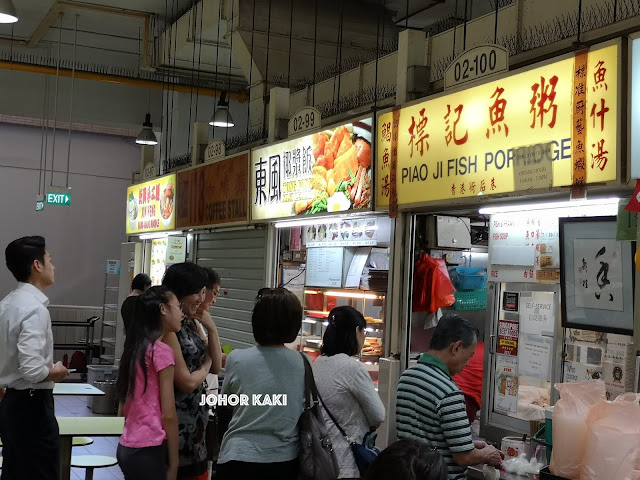 Tale of Two Fish Soup Stalls @ Amoy Hawker Centre. Han Kee & Piao Ji