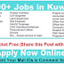 Latest 2000 Jobs Opening in Kuwait – Apply Now Visa Ticket Free