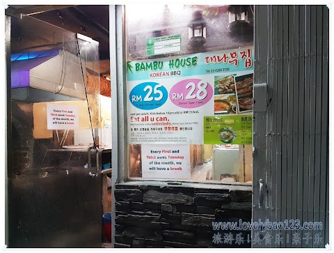 【雪隆美食】Bambu House korean BBQ @ Ampang  韩式烤猪肉吃到饱