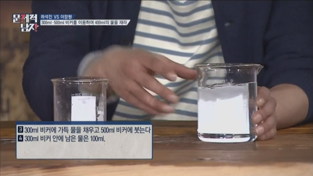 problematic men questions ep 8 beaker