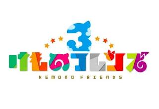 تقرير أونا أصدقاء الوحش Chokotto Anime Kemono Friends 3