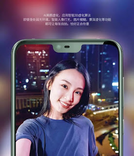 Nokia X6 AI Imaging