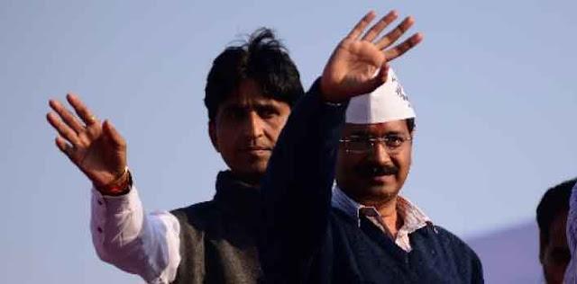 आम आदमी पार्टी ने दिल्ली में अपना स्थापना दिवस मनाया