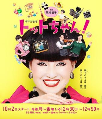 Sinopsis Totto-chan! (2017) - SerialTV Jepang