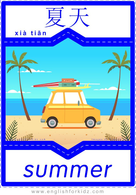 Summer English-Chinese flashcard for the calendar and time topic, printable ESL flashcards