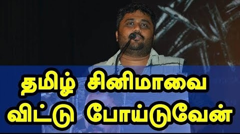 If it continues, I will say Goodbye to Tamil Cinema : Gnanavel Raja