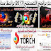 تحميل احدث برامج التصفح 2017 برابط مباشر - programs Browsers 2017