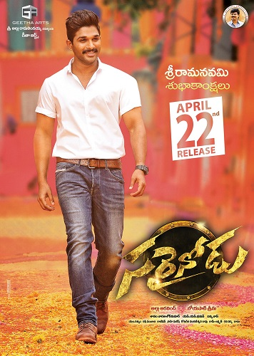 Sarrainodu Full Movie Download in Telugu HDTVRip (2016)