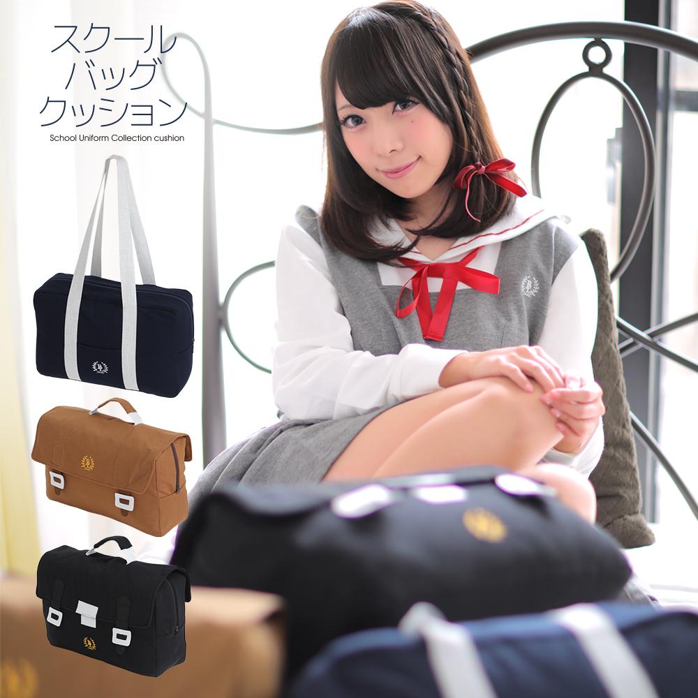 รูปทรงหมอนกระเป๋านักเรียนญี่ปุ่น