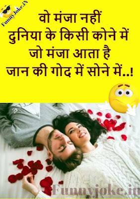Vo Maza Nahi Duniya Ke Kisi Kone me Hindi love romantic Shayari
