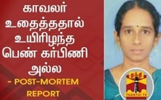 Usha was not pregnant : Post-mortem Report | Thanthi Tv