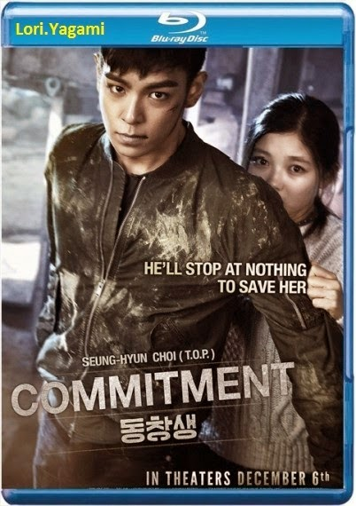 Commitment (2013) Hindi Dubbed 480p BRRip 300mb ESub