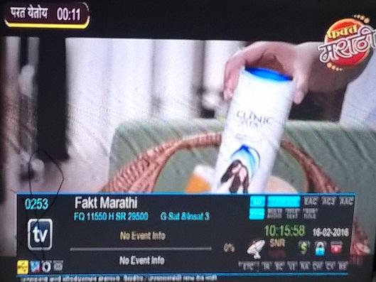 Fakt Marathi channel added on DD Freedish