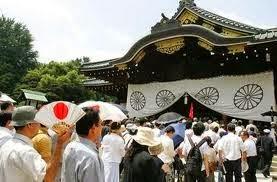 Yasukuni Shrine japan