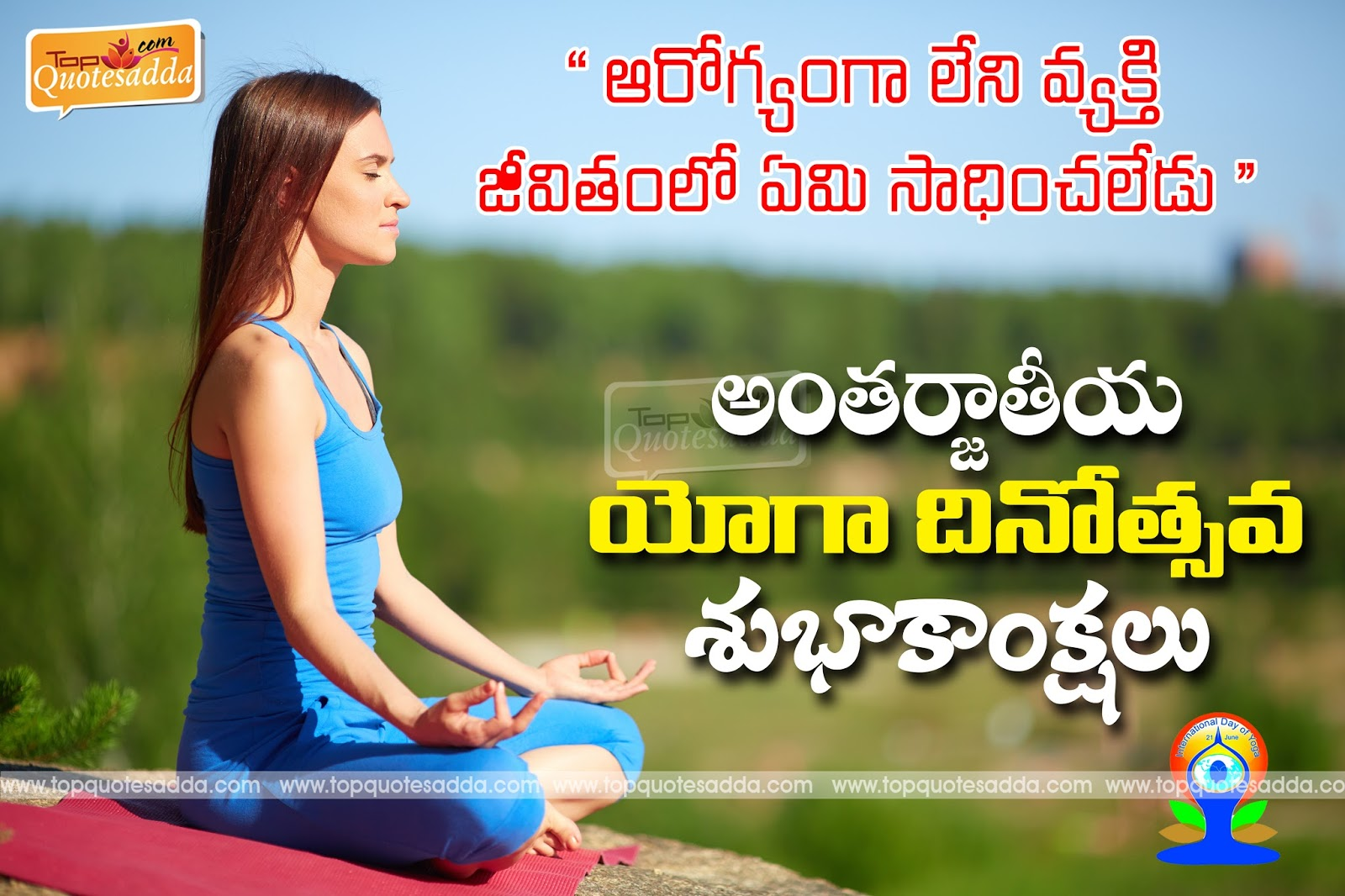 Her Likes This Meditation Quotes In Telugu