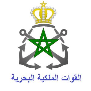 la_marine_alwadifa_maroc_2018_emploi