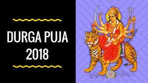 Maha Sasthi 2018,Maha Saptami 2018,Maha Ashtami 2018,Maha Nabami 2018,Bijaya Dashami 2018,durga puja 2018,2018 durga puja date, durga puja images, durga puja photo,durga puja picture,durga puja wallpaper,durga puja wishes, durga puja festival, durga puja pandal