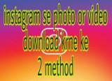 istagram se photo and video donload