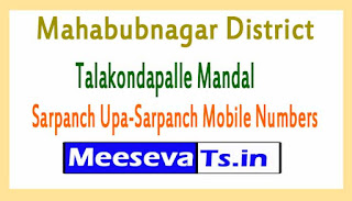 Talakondapalle Mandal Sarpanch Upa-Sarpanch Mobile Numbers List Mahabubnagar District in Telangana State