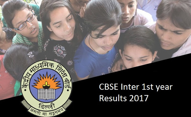 CBSE Inter 1st year Result