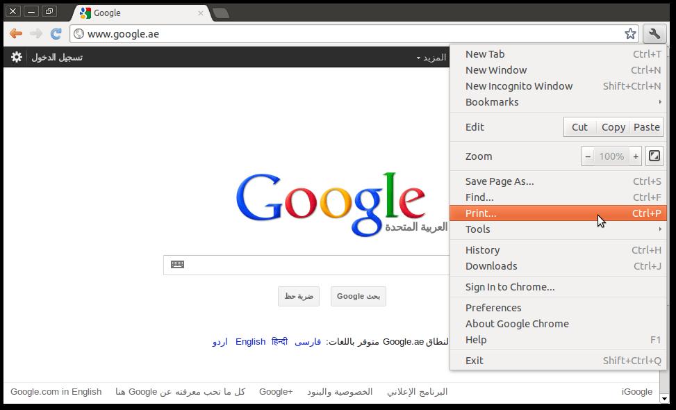 كيفية حفظ صفحة انترنت بصيغة Pdf في متصفح قوقل كروم