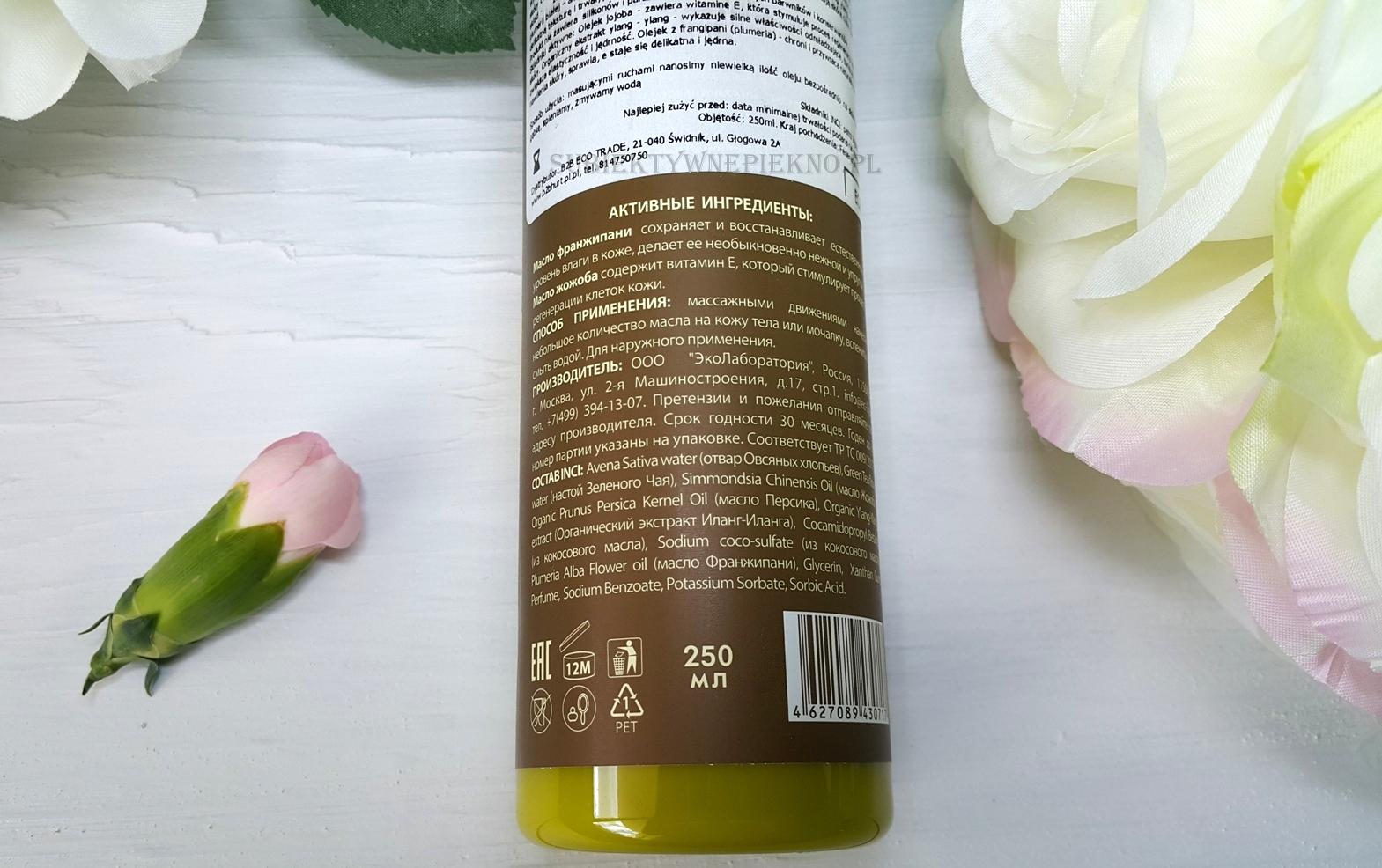 Karaibski odżywczy olejek pod prysznic Ecolab skład