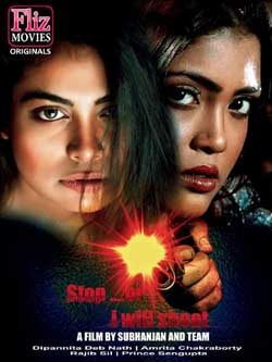 Stop or I Will Shoot (2019)
