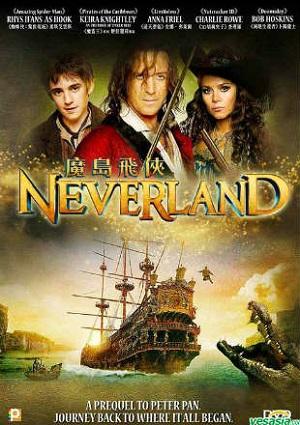 Neverland 2011 Part 2 Dual Audio Hindi 720p BluRay Subs 1GB