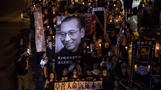 Hong Kong rally held to remember Chinese dissident
