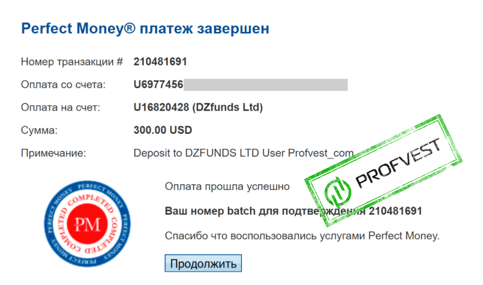 Депозит в DZ Funds