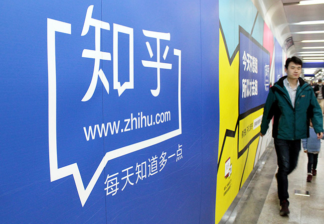 Tinuku Quora-like platform Zhihu.com raises $270 million