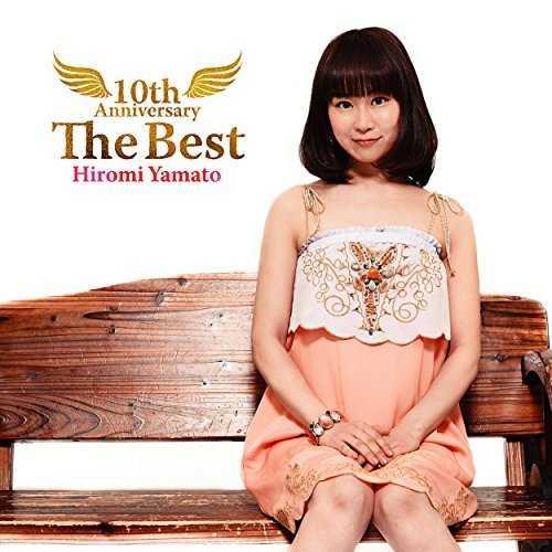 [Album] 大和姫呂未 – 10th Anniversary The Best (2015.07.08/MP3/RAR)