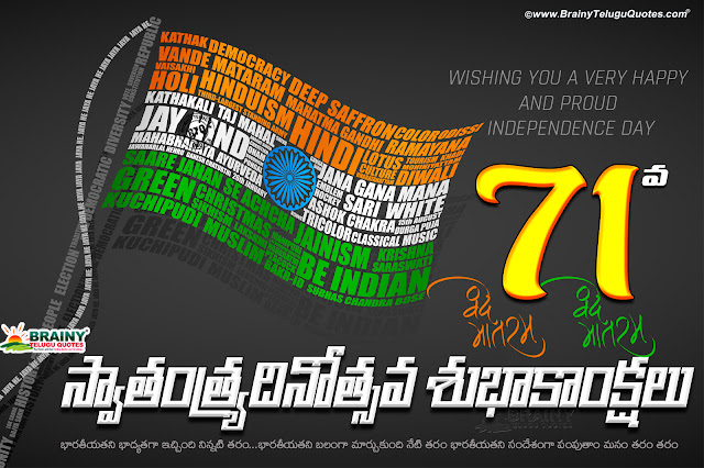 happy independence day in advance, advanced independence day messages quotes