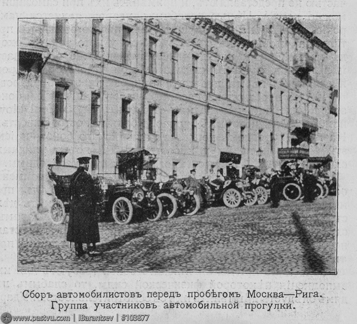 Mosc de la revoluci n el edificio de la internacional comunista 1919 1943 - Abreviatura de arquitecto ...