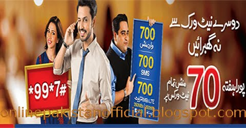 warid 7 Days weekly packages 700 Minutes,SMS,MBs