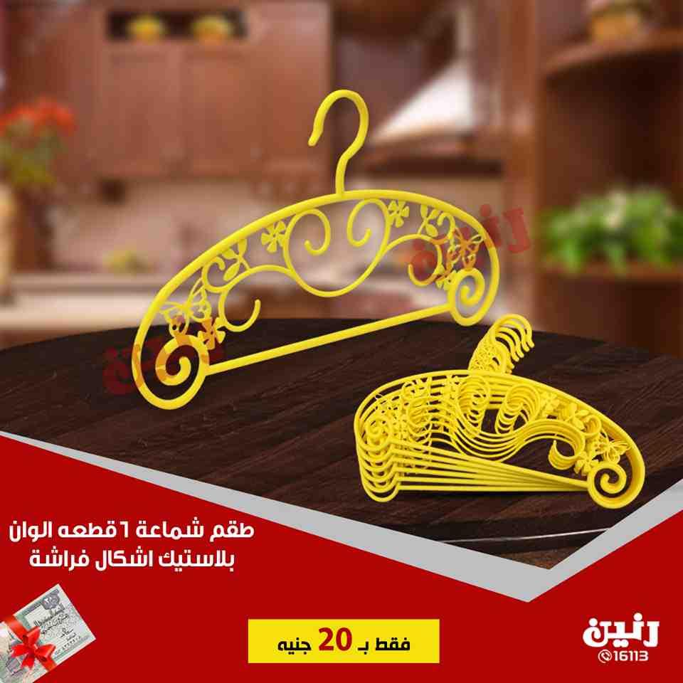 عروض رنين الجمعة 14 سبتمبر 2018 مهرجان ال 20 جنيه