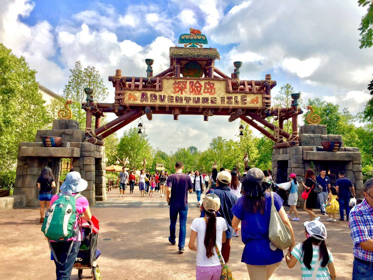 Shanghai Disneyland Adventure Isle