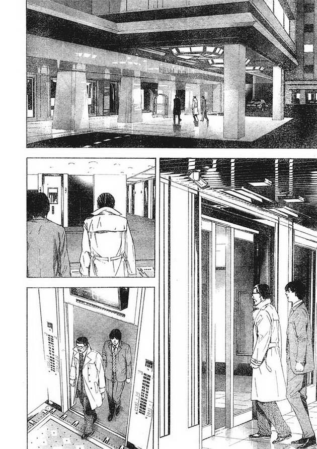 Death Note chapter 010 trang 23
