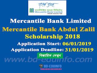 Mercantile Bank Abdul Zalil Scholarship 2018