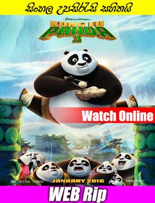 Kung Fu Panda 3 2016 Full Movie Watch Online With Sinhala Subtile