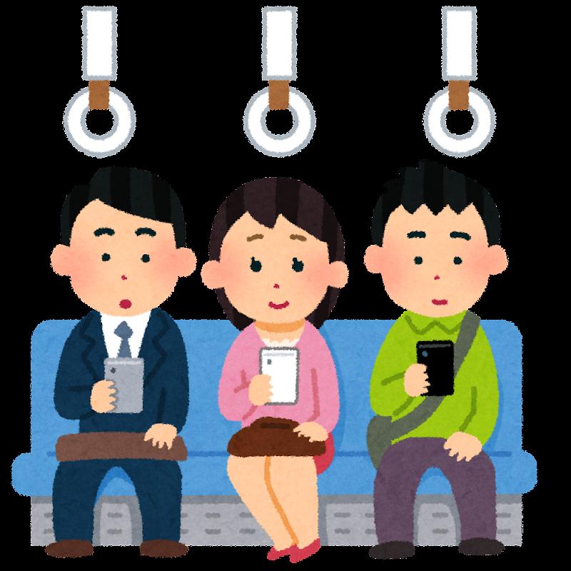 https://i0.wp.com/4.bp.blogspot.com/-ORpuq79ARTI/Vf-emw0l5jI/AAAAAAAAyRI/gjzMflOfM6I/s800/train_densya_smartphone.png?resize=150%2C150&ssl=1