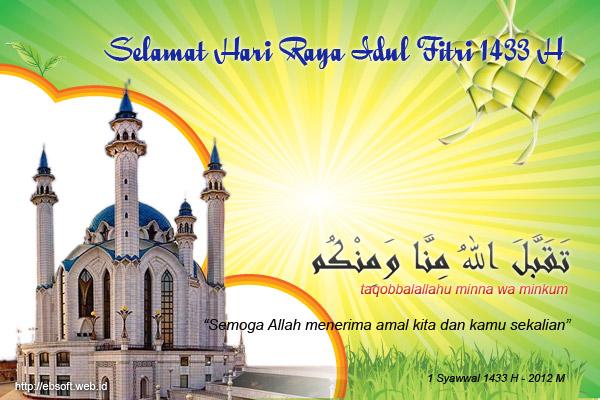 Download gratis kartu ucapan selamat hari raya Idul Fitri