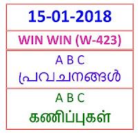 15-01-2018 ABC Predictions WIN WIN (W-423)