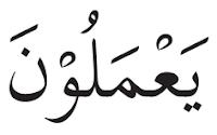 Ilmu yg mempelajari tata cara membaca dan menulis Al Soal PAI Kelas 3 SD Bab 1 Membaca Dan Menulis Kalimat Dalam Al-qur'an dan Kunci Jawaban